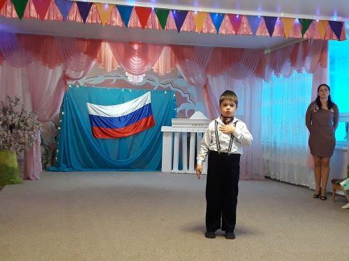 Россия – как из песни слово