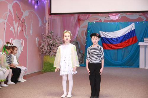 «Севастополь, Крым, Россия – вместе навсегда!» 3