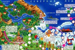 Игра – путешествие «По городам Якутии»
