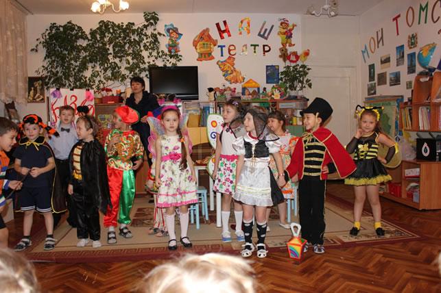 Завершение детского спектакля