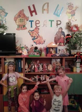 Наш театр в детском саду