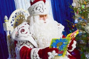 «На день рождения к Дедушке Морозу»