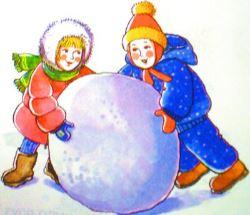 Снежные комочки