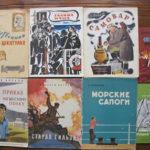 Книги о Великой Отечественной войне