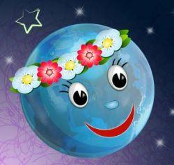 День земли