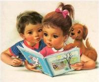 Проект  «Книга – лучший друг!»