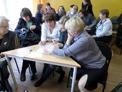 тренинг педагогов