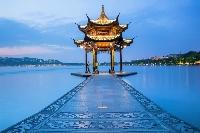 «Путешествие в Китай»