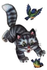 Птички и кошка