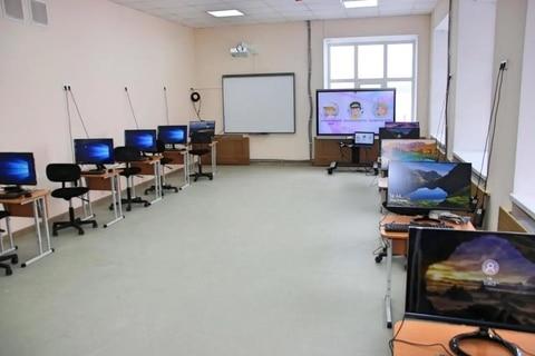 компьютерный клас