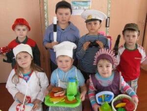 дети и профессии