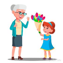 сюрприз для бабушки