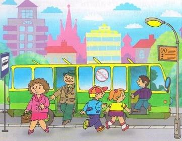 Посадка в общественный транспорт
