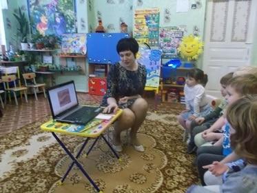 Применение ИКТ в занятиях с детьми