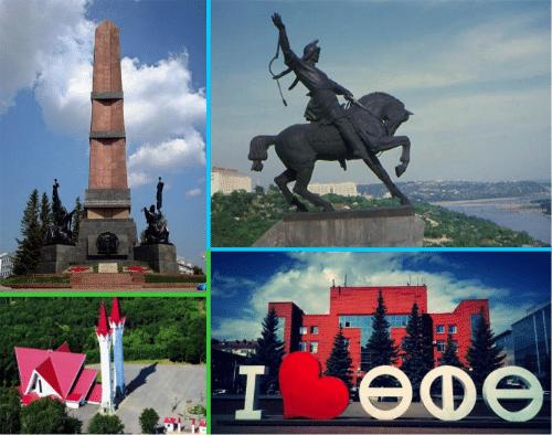Мой любимый город Уфа